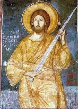 "14th century fresco (""I came not to bring peace, but a sword"") in the katholikon (holy sepulcher) in the Sacred Monastery of the Ascension of Christ, Kosovo"