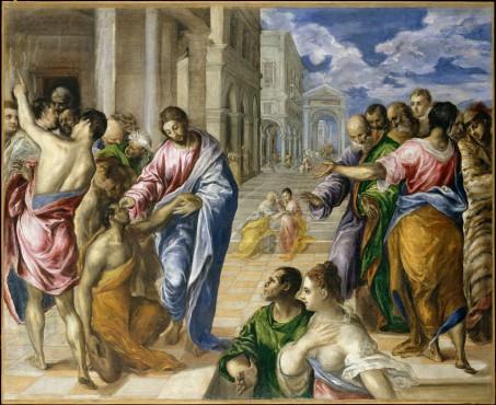 Jesus Heals Blind Bartimaeus, Doménikos Theotokópoulos (aka El Greco) (1541-1614)