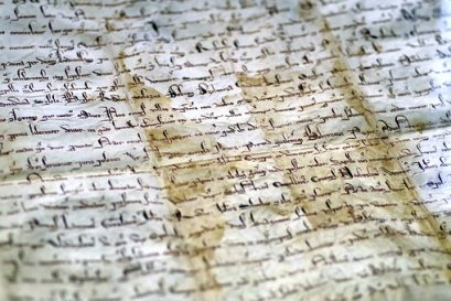document, parchment